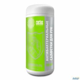 Чистящие принадлежности - Салфетки влажные Cactus Cs-ashcl100 для рук антибактериальные (100лист.) спир..., 0