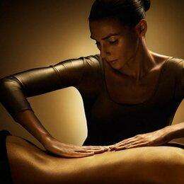 Спорт, красота и здоровье - Массаж,обертывания, 0