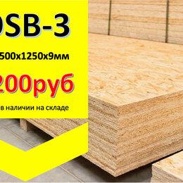 Древесно-плитные материалы - OSB-3 / Фанера / ЦСП / ДСП / ДВП, 0