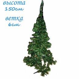 Ёлки искусственные - Искусственная елка зелёная 150см 6см 699-04, 0