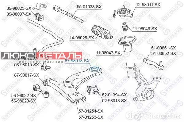 STELLOX 8798018SX 87-98018-SX_сайлентблок рычага зад.\ Toyota Avensis 97-03  по цене 273₽ - Подвеска и рулевое управление , фото 0