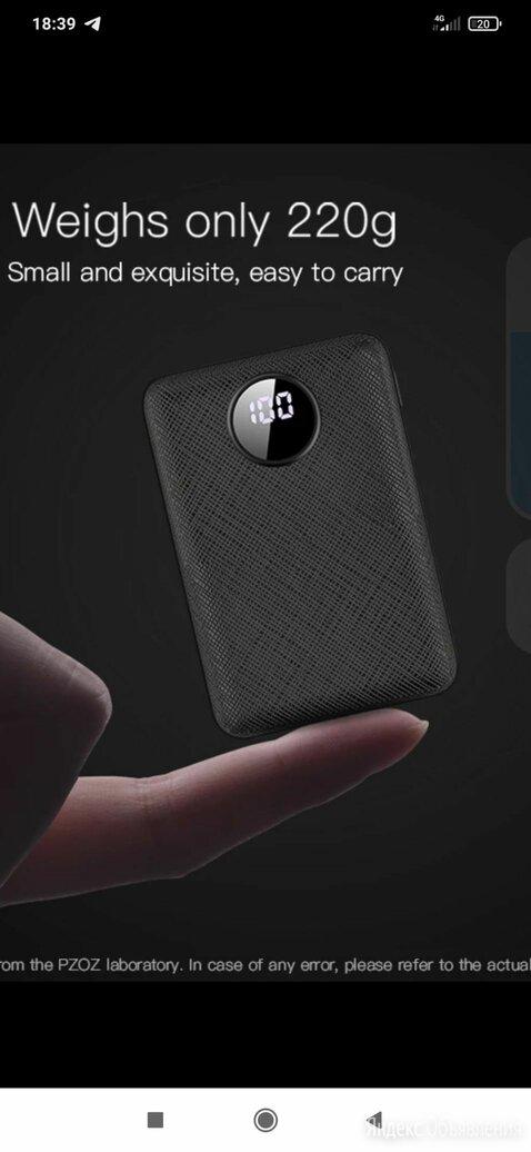 Pzoz 10000mah power bank по цене 600₽ - Универсальные внешние аккумуляторы, фото 0