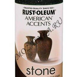 Аэрозольная краска - American Accents Эффект Камня Чёрный Гранит Спрей, 0