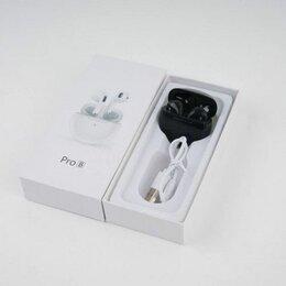 Наушники и Bluetooth-гарнитуры - Беспроводные наушники apple Air pods pro, 0