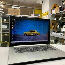 """Ноутбуки - 17.3"""" Современный ноутбук Lenovo с большим экраном, 0"""
