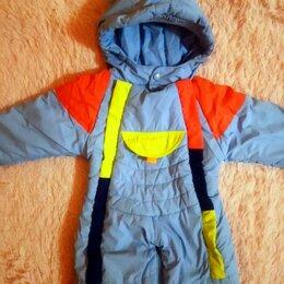 Конверты и спальные мешки - Конверт Зимний На Ребёнка , 0