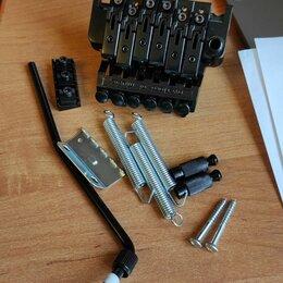 Аксессуары и комплектующие для гитар - Floyd Rose тремоло для электрогитары, 0