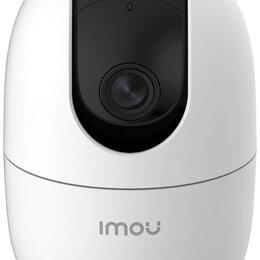 Готовые комплекты - Видеокамера IP Imou IPC-A22EP-B-imou 3.6мм, 0