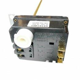 Аксессуары и запчасти - Термостат водонагревателя TAS TF Thermowatt S75 D21 450 70/90°C, 0