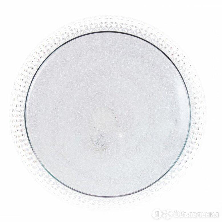 Светодиодный светильник Lumin'arte CLL1048W-ICELED по цене 2456₽ - Настенно-потолочные светильники, фото 0