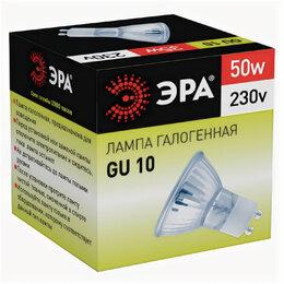 Лампочки - ЭРА Лампа галогенная ЭРА GU10-JCDR (MR16) -50W-230V (10/200), 0