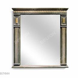 "Кровати - Зеркало ""Clarence"" 90; пепел, 0"