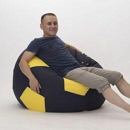 Кресла-мешки - Кресло мешок Мяч, 0