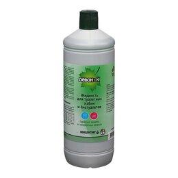 Аксессуары, комплектующие и химия - Жидкость для биотуалета нижнего бака, 1 л, 'Девон-К', концентрат, 0