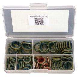 Шайбы и гайки - Набор прорезиненных шайб (6 размеров / 100шт), 0