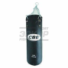Тренировочные снаряды - Мешок боксёрский СВВ 70х25 см натур кожа 8 кг, 0