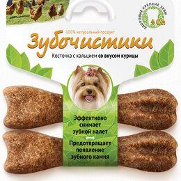 Лакомства  - Деревенские лакомства Зубочистики  для мелких  собак, вкус курицы 2*18 г, 0