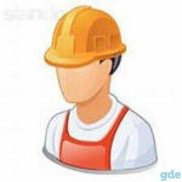 Рабочие - Рабочие на производство (вакансия), 0
