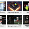 """Skyworth 55G3A 4K 55"""" Android 10.0 3GB+16GB по цене 37990₽ - Телевизоры, фото 1"""