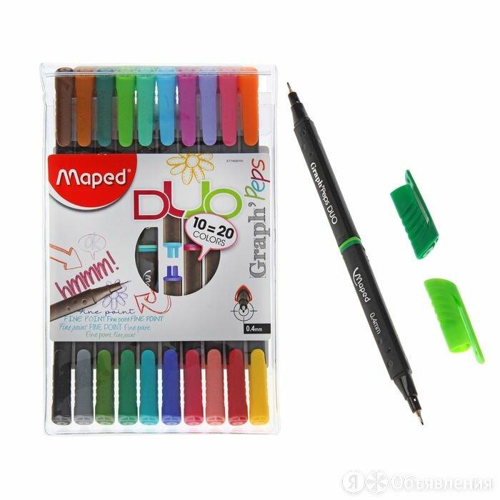 Набор ручек капиллярных 20 цветов, 10 штук, Maped Graph Peps Duo 0.4 мм, трёх... по цене 1330₽ - Лабораторное и испытательное оборудование, фото 0