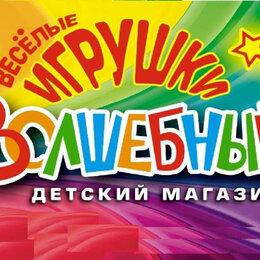 Консультанты - Продавец-консультант-кассир детских товаров, 0