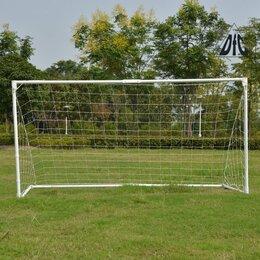 Аксессуары и принадлежности - Мини-ворота для футбола DFC GOAL240, 0