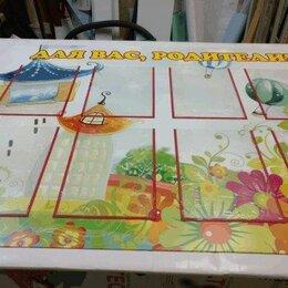 Информационные табло - Информационные стенды для детских садов, 0