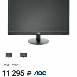 Мониторы - Монитор aoc 24 дюйма (офисный), 0