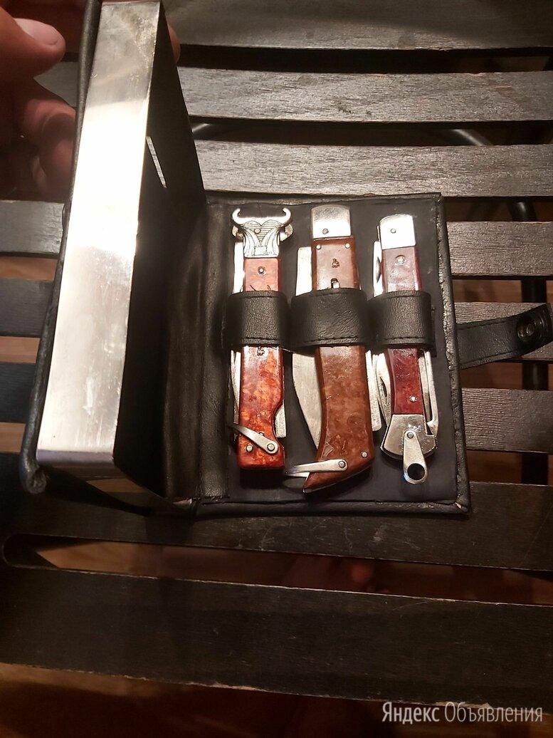 НОЖ ВЫКИДНОЙ И СКЛАДНЫЕ РЕДКИЙ КОМПЛЕКТ ИЗ КОЛЕКЦИИ СОСТОЯНИЕ ОТЛИЧНОЕ по цене 12500₽ - Ножи и мультитулы, фото 0