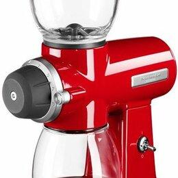 Кофемолки - Кофемолка KITCHENAID 5KCG0702EER, 0