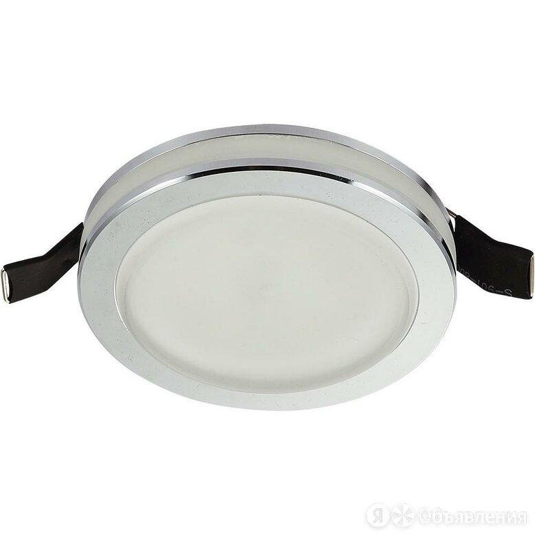 Встраиваемый светодиодный светильник Aployt Nastka APL.0013.09.09 по цене 1240₽ - Встраиваемые светильники, фото 0