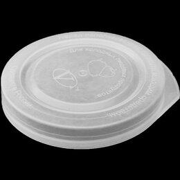 Крышки и колпаки - Крышки полиэтилен для холодн. бесцветн. Высший сорт (200), 0