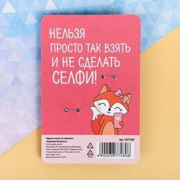"""Подарочная упаковка - Парные значки на подложке """"Королева интернета"""" 3877280, 0"""