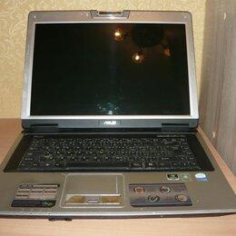 Ноутбуки - Ноутбуки по Частям, 0