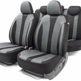 Кресла - Авточехлы PERFORMANCE, материал hexagon polyester, 5 мм поролон,  новое лекало -, 0