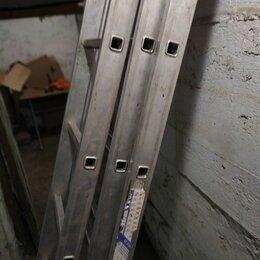 Лестницы и стремянки - Лестница-стремянка, 0