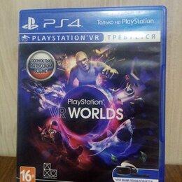 Игры для приставок и ПК - Диск PS4 PlayStation VR Worlds б/у, 0