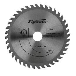 Для дисковых пил - Пильный диск по дереву Sparta, 150 х 22 мм, 40 зубьев, 0