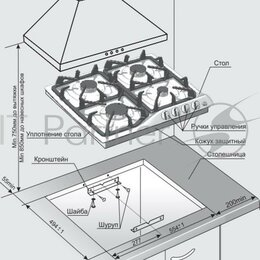 Плиты и варочные панели - Газовая варочная поверхность Gefest СГ СН 1210 К2, 0