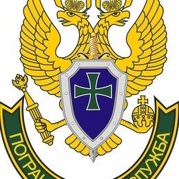 Полицейские и военные - Военная служба, 0