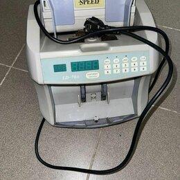 Детекторы и счетчики банкнот - Счетчик банкнот speed ld-70A, 0