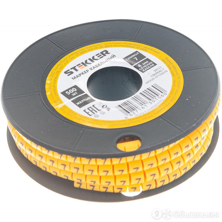 Кабель-маркер для провода STEKKER CBMR40-7 39117 по цене 145₽ - Кабеленесущие системы, фото 0