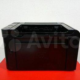 Принтеры, сканеры и МФУ - Принтер hp laserjet pro p1606dn, 0