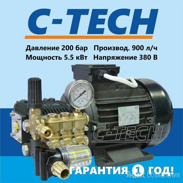 Аппарат для мойки высоким давлением C-TECH (200 бар, 15 л/мин) по цене 35000₽ - Мойки высокого давления, фото 0