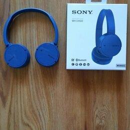 Наушники и Bluetooth-гарнитуры - Наушники SONY  WH - CH 500 HD., 0