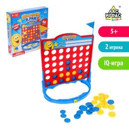 Головоломки - Лас Играс KIDS Настольная игра-стратегия на логику «Пятнашки в ряд», 0