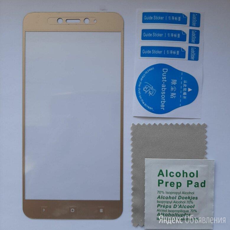 Стекло защитное для смартфона Xiaomi Redmi по цене 70₽ - Защитные пленки и стекла, фото 0