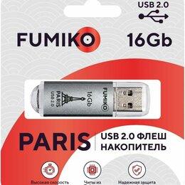 Экшн-камеры - FLASH DRIVE FUMIKO PARIS 16GB USB 2.0 SILVER, 0