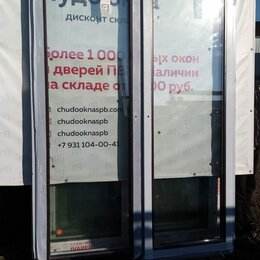 Окна - Балконная дверь, ПВХ Rehau 58мм, 2120(В)х1520(Ш) мм, 0