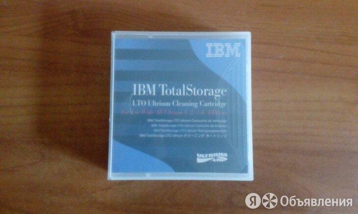 Ленточный картридж IBM чистящий 35L2086 по цене 1000₽ - Картриджи, фото 0